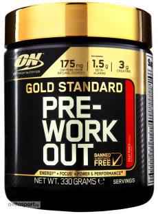 Optimum Nutrition Gold Standart PRE-Workout (60 порций)